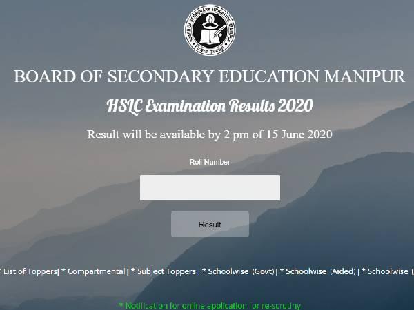 Manipur 10th Result 2020: मणिपुर बीएसईएम एचएसएलसी 10वीं रिजल्ट 2020 घोषित, रेशमी नंदीबेन ने किया टॉप
