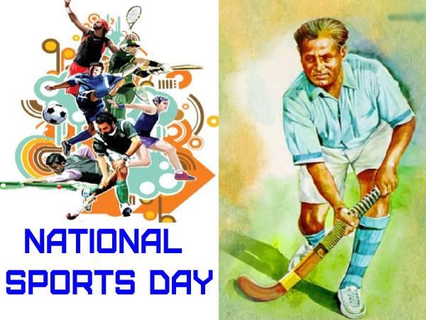 National Sports Day 2020: स्पोर्ट्स में करियर कैसे बनाएं, बेस्ट स्पोर्ट्स एकेडमी की पूरी जानकारी
