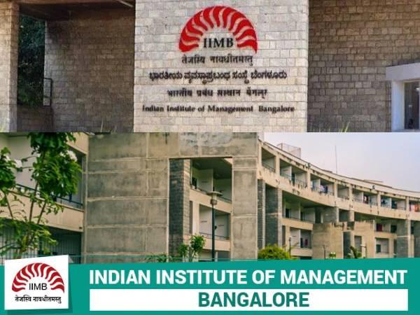 NIRF MBA Rankings 2020: इंडिया के टॉप 10 एमबीए कॉलेज की लिस्ट यहां देखें