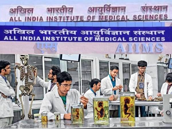 NIRF Medical/Pharmacy Rankings 2020: भारत के टॉप 10 मेडिकल  और फार्मेसी कॉलेजों की लिस्ट यहां देखें