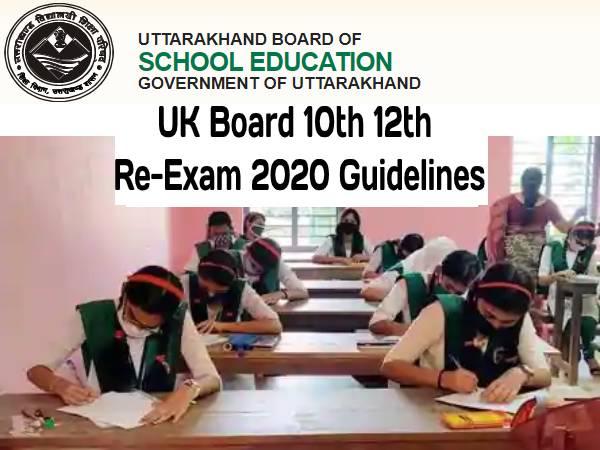 UK Board 10th 12th Re-Exam 2020 Guidelines: उत्तराखंड बोर्ड 10वीं 12वीं परीक्षा 2020 के नए नियम जारी