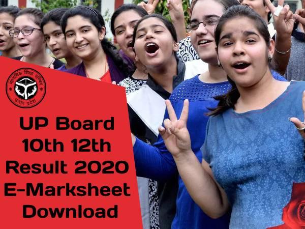 UP Board 10th 12th Marksheet 2020: यूपी बोर्ड 10वीं 12वीं डिजिटल ई-मार्कशीट यहां से करें डाउनलोड