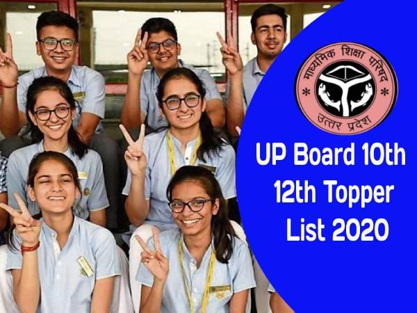 UP Board 10th 12th Result 2020 Topper List: यूपी बोर्ड 10वीं 12वीं रिजल्ट 2020 टॉपर लिस्ट यहां देखें
