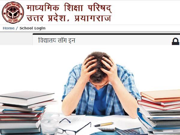 हिंदी को हलके में लेना पड़ा भारी: यूपी बोर्ड हिंदी में 5.27 लाख छात्र फेल, अंग्रेजी में 5.19 लाख असफल