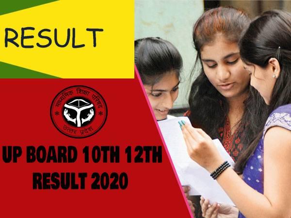 UP Board 10th 12th Result 2020 Live Updates: यूपी बोर्ड 10वीं 12वीं रिजल्ट जारी, यहां देखें परिणाम