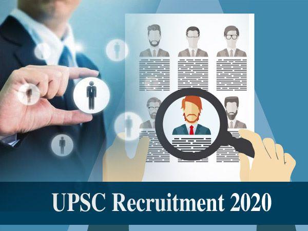 UPSC ISS Notification 2020: यूपीएससी आईएसएस अधिसूचना 2020 जारी, जनिए मुख्य तिथि और परीक्षा पैटर्न