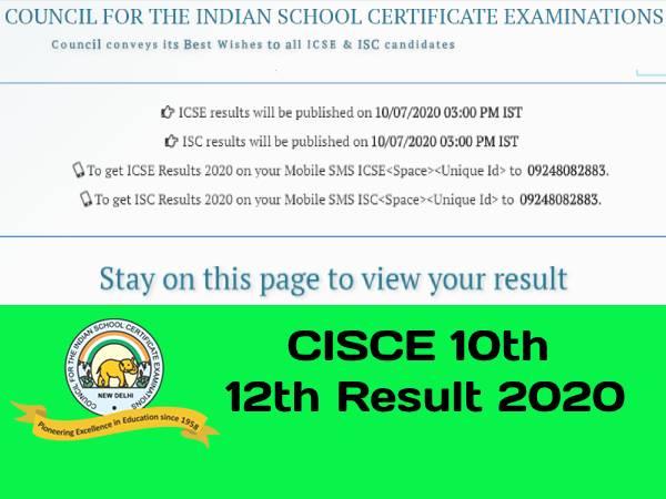 CISCE 10th 12th Result 2020: आईसीएसई 10वीं आईएससी 12वीं रिजल्ट 2020 results.cisce.org से करें चेक