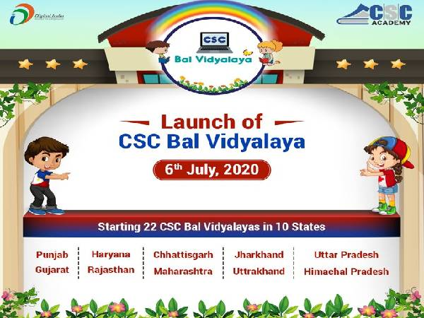 CSC Bal Vidyalaya List: ग्रामीण भारत के छात्रों के लिए आईसीटी प्री-स्कूल शुरू, छात्रों को मिलेगा लाभ