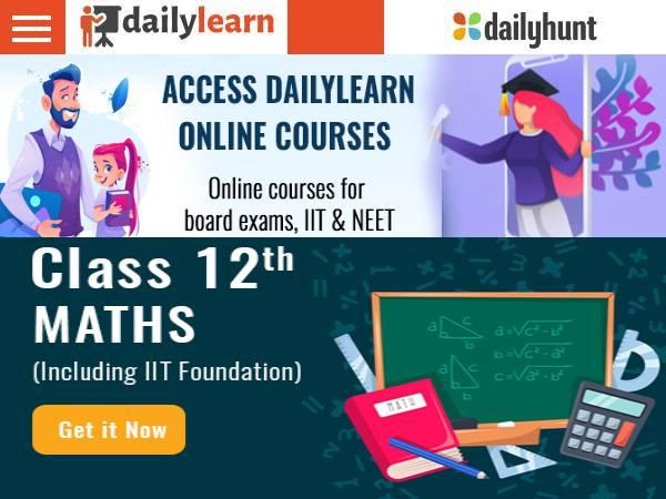 Online Learning: डेलीलर्न से घर बैठे पाएं ऑनलाइन कोचिंग, एक्सपर्ट्स करेंगे सारे कॉन्सेप्ट क्लियर