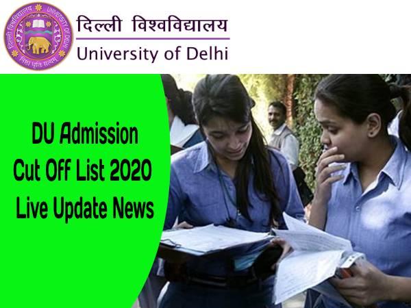 Delhi University UG Admission 2020: डीयू एडमिशन के लिए कट ऑफ लिस्ट 2020 जल्द होगी जारी, चेक अपडेट्स