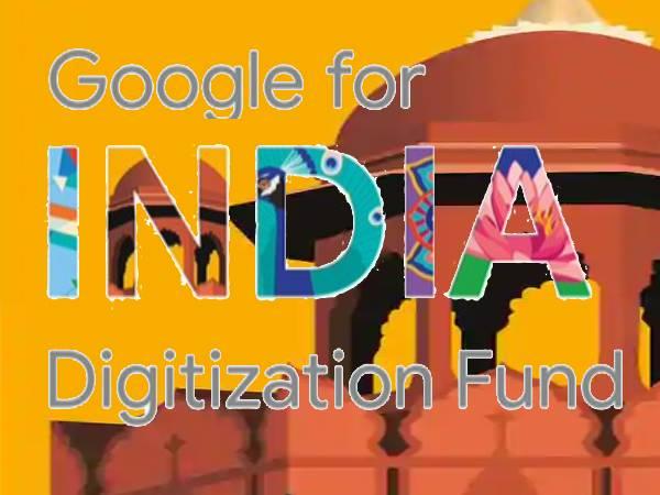 Google for India 2020: सीबीएसई के साथ मिलकर गूगल टीचर्स को करेगा टेक्निकल स्ट्रोंग, जानिए पूरा प्लान