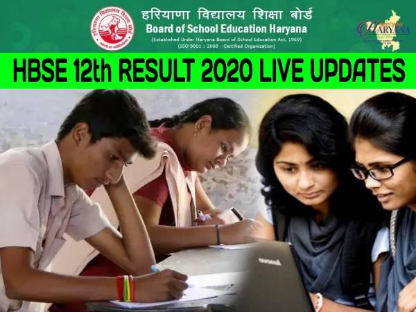HBSE 12th Result 2020 Live Updates: हरियाणा बोर्ड 12वीं साइंस कॉमर्स आर्ट्स रिजल्ट कैसे देखें जानिए