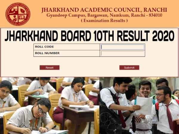 JAC 10th Result 2020 Check Online: झारखंड बोर्ड मैट्रिक रिजल्ट 2020 चेक करने के लिए वेबसाइट की लिस्ट