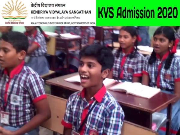 KVS Admissions 2020: केंद्रीय विद्यालय एडमिशन 2020 प्रक्रिया शुरू, करें आवेदन, जानिए पूरी जानकारी