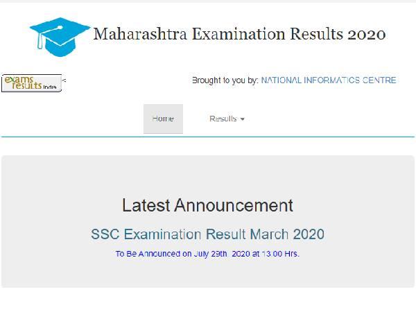 MSBSHSE SSC Result 2020 Declared: महाराष्ट्र बोर्ड 10वीं रिजल्ट 2020 मोबाइल पर आसानी से यहां देखें