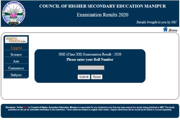 Manipur Board 12 Result 2020 Check: मणिपुर 12वीं रिजल्ट manresults.nic.in पर घोषित, यहां करें चेक