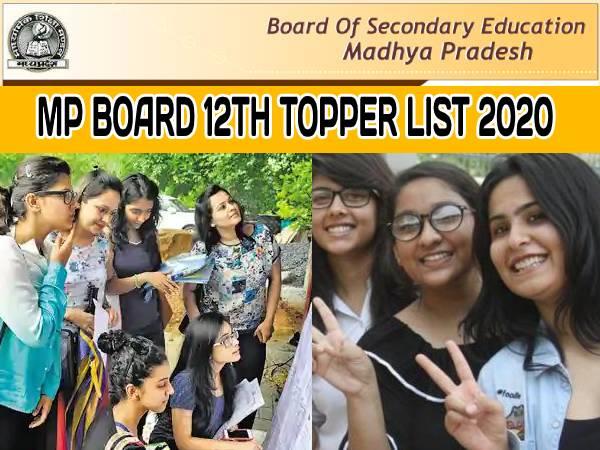 MP Board 12th Topper List 2020: मध्य प्रदेश एमपी बोर्ड 12वीं रिजल्ट 2020 टॉपर लिस्ट यहां देखें