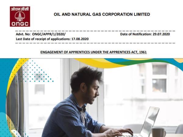 ONGC Recruitment 2020: ओएनजीसी अपरेंटिस भर्ती प्रक्रिया शुरू, 17 अगस्त तक करें रजिस्ट्रेशन