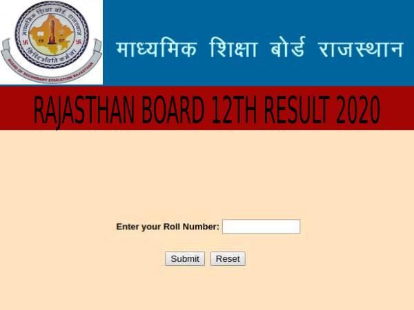 RBSE 12th Arts Result 2020: राजस्थान बोर्ड 12वीं आर्ट्स रिजल्ट 2020 rajresults.nic.in से करें चेक