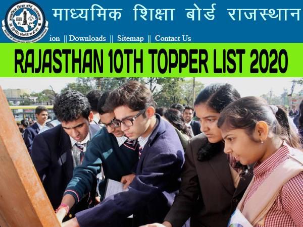 RBSE 10th Topper List 2020: राजस्थान बोर्ड 10वीं टॉपर लिस्ट 2020 यहां देखें