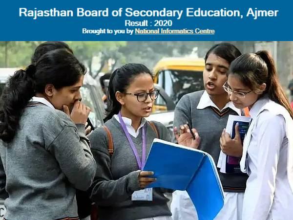 RBSE 12th Arts Result 2020 Live Updates: राजस्थान बोर्ड आर्ट्स एग्जाम 2020 मोबाइल पर ऐसे करें चेक