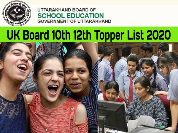 UK Board 10th 12th Topper List 2020: उत्तराखंड बोर्ड 10वीं 12वीं रिजल्ट 2020 टॉपर लिस्ट यहां देखें