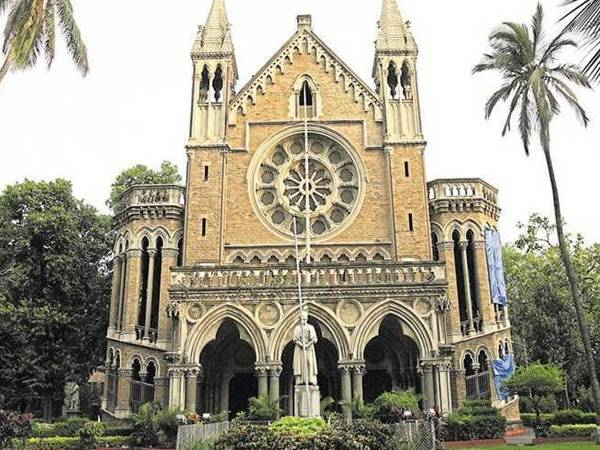 Mumbai University Admission 2020: मुंबई विश्वविद्यालय में ऑनलाइन एडमिशन शुरू, जानिए मेरिट लिस्ट डेट
