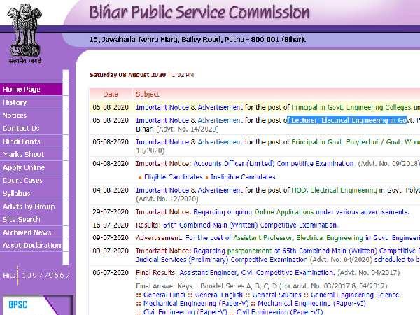 BPSC Recruitment 2020 Notification: बिहार पॉलिटेक्निक कॉलेज में नौकरी के लिए 25 अगस्त तक करें आवेदन