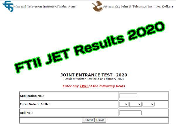 FTII JET Results 2020: एफटीआईआई जेईटी रिजल्ट 2020 घोषित, मोबाइल पर आसानी से डायरेक्ट यहां करें चेक