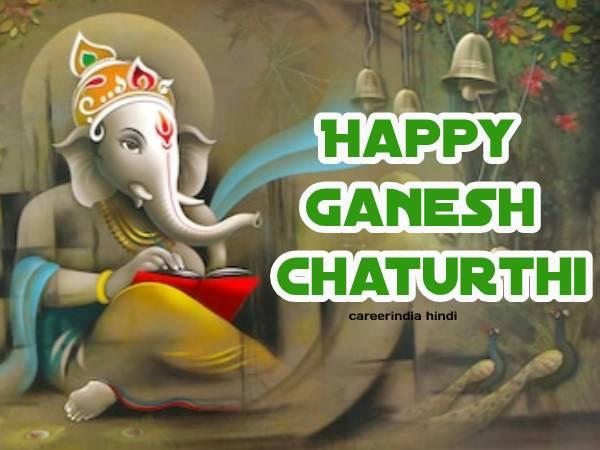 Ganesh Chaturthi 2020: गणेश चतुर्थी का महत्व, इतिहास, निबंध और विनायक गणेश चतुर्थी व्रत कथा आरती