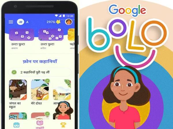 Google Bolo App: गूगल एप से हिंदी-इंग्लिश बोलना सीखेंगे बच्चे, प्ले स्टोरी से फ्री में करें डाउनलोड