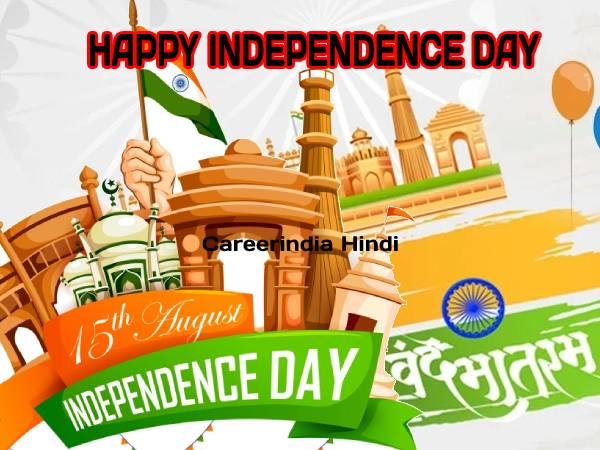 Independence Day 2020: 15 अगस्त पर भारतीय स्वतंत्रता संग्राम से जुड़ी ऐतिहासिक इमारतों के बारे में