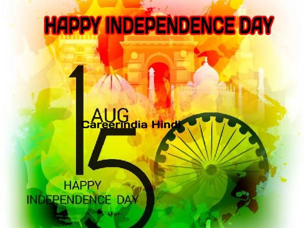 Happy Independence Day Status Hindi 2020:15 अगस्त स्वतंत्रता दिवस की शुभकामना देशभक्ति स्टेटस से दें