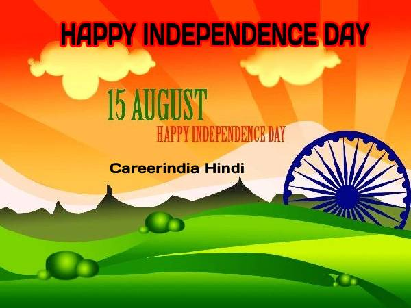 Happy Independence Day Video / Happy Independence Day Army