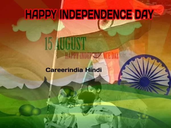 Independence Day Songs 2020: 15 अगस्त पर टॉप 10 देश भक्ति गीत भर देंगे आप में जोश
