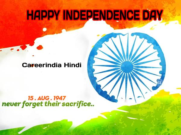 Happy Independence Day Quotes 2020 / Happy Independence Day Quotes in Hindi