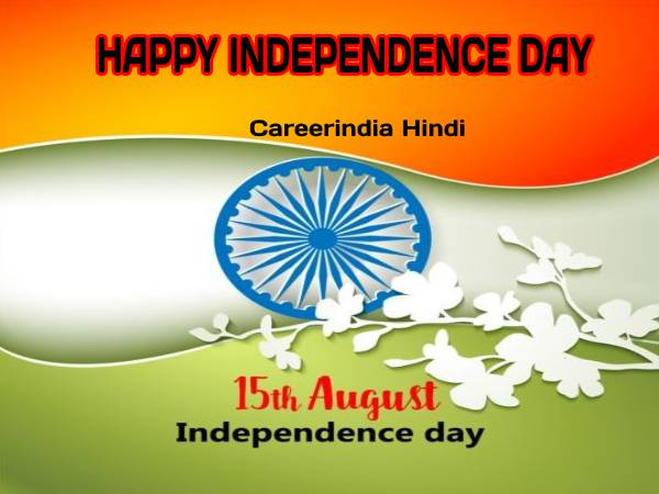 Happy Independence Day HD Images 2020 / Happy Independence Day HD Photo 2020
