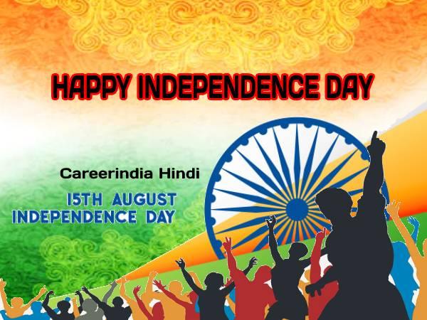 Top 5 Independence Day Speech In Hindi 2020: 15 अगस्त पर जोशीला भाषण | स्वतंत्रता दिवस पर भाषण 2020