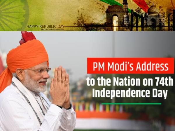74th Independence Day 2020 PM Modi  Speech Live Updates: 15 अगस्त पर पीएम मोदी का भाषण लाइव देखें