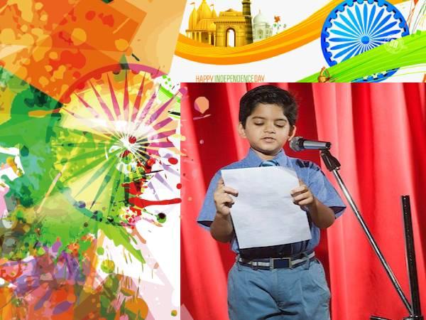 Independence Day Speech 2020: 15 अगस्त स्वतंत्रता दिवस पर भाषण हिंदी में कैसे लिखें पढ़ें जानिए