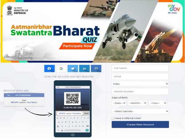 Happy Independence Day Quiz 2020: 15 अगस्त स्वतंत्रता दिवस 2020 पर खेलें क्विज, जीतें 25 हजार रुपए