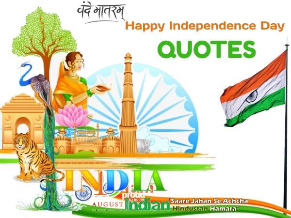 Independence Day Quotes In Hindi 2020: 15 अगस्त स्वतंत्रता दिवस कोट्स से कहें हैप्पी इंडिपेंडेंस डे