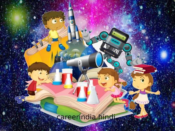 NAC 2020-21: भारत का सबसे बड़े नेशनल ऑस्ट्रोनॉमी चैलेंज, अपने बच्चों का फ्री में करें रजिस्ट्रेशन