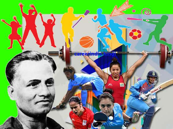 happy national sports day quotes images drawing photo poster banner gif download