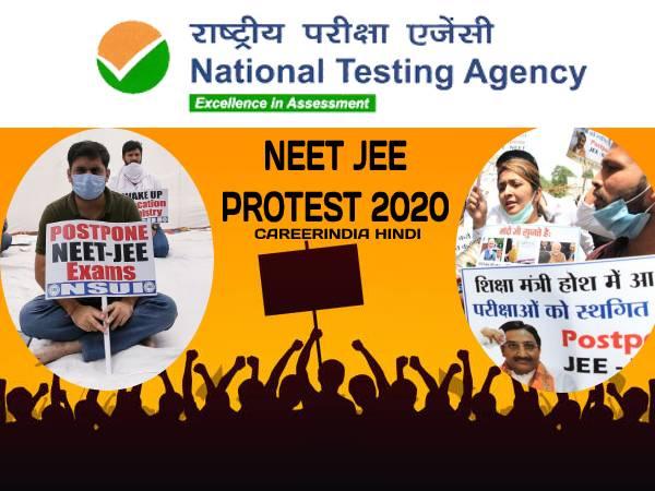 NEET JEE  PROTEST 2020: 28 अगस्त को नीट जेईई स्थगित के लिए कांग्रेस का राष्ट्रव्यापी आंदोलन