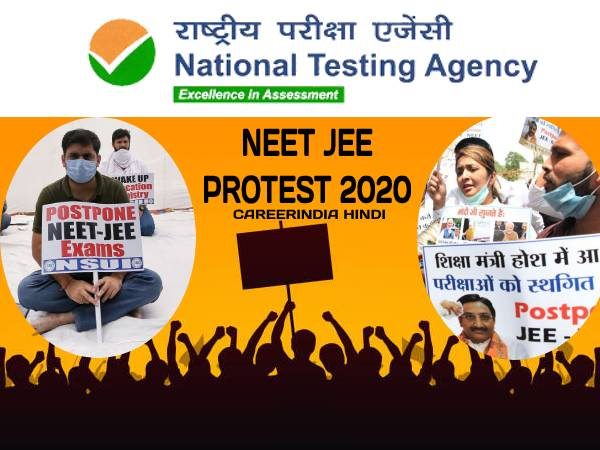 NEET JEE 2020 News: नीट जेईई परीक्षा स्थगित के लिए 150 से अधिक शिक्षाविदों ने पीएम मोदी को लिखा पत्र