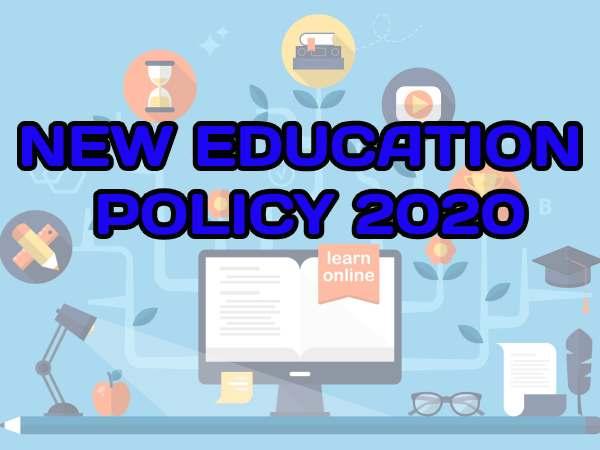 New Education Policy 2020 In India Points: भारत की नई राष्ट्रीय शिक्षा नीति 2020 से होंगे ये 7 फायदे