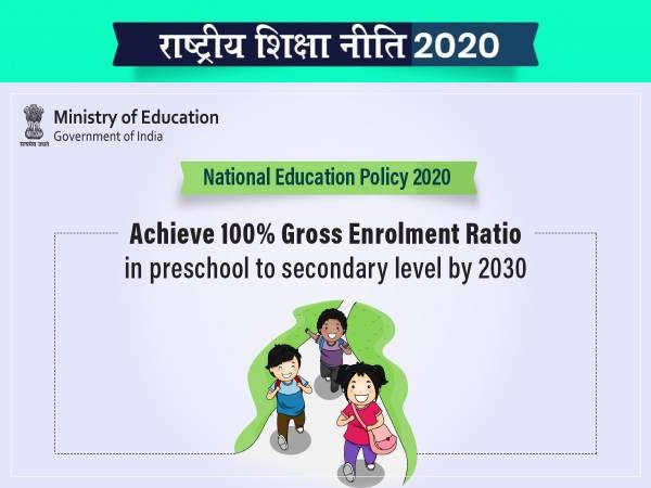 NEP 2020 Highlights: नई शिक्षा नीति 2020 से स्कूल और उच्च शिक्षा में क्या बदलाव होंगे जानिए