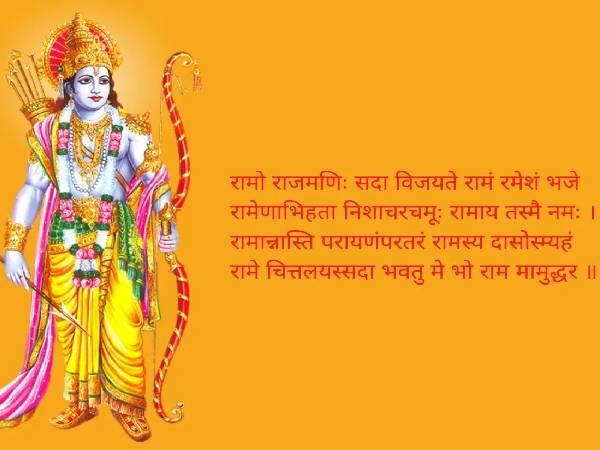 Ram Mandir Status Quotes Images Video: अयोध्या में राम जन्मभूमि पूजन की हार्दिक बधाई संदेश शेयर करें