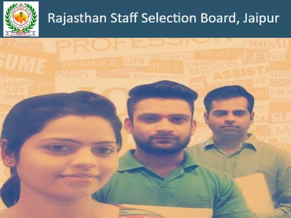 RSMSSB Recruitment 2020: राजस्थान ईसीजी तकनीशियन भर्ती 2020 के लिए 6 अगस्त से यहां करें ऑनलाइन आवेदन